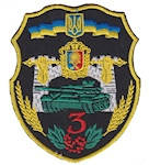 Шеврон 3 танковая бригада, фото 2