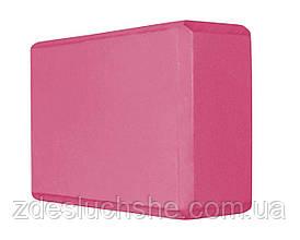 Блок для йоги Sport Shiny SV-HK0168 Pink SKL41-227579