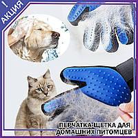 PET BRUSH GLOVE Перчатка для снятия шерсти с домашних животных / перчатка для вычесывания шерсти