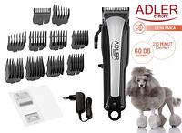 Машинка для стрижки шерсти животных Adler AD 2828 для котов и собак ( 9 насадок,40 Вт) (Гарантия 12 месяцев)