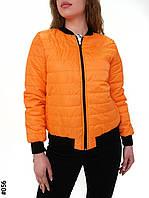 Женская полубатальная куртка бомбер на тонком синтепоне