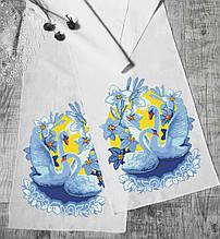 Свадебный рушник №002