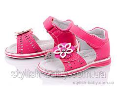 Дитяче літнє взуття оптом. Дитячі босоніжки 2021 бренду Clibee - Doremi для дівчаток (рр. з 18 по 23)