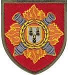 Шеврон 27 окрема реактивна артилерійська бригада