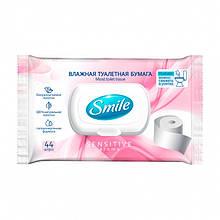 Вологий туалетний папір Smile Sensative Aroma для дорослих, з клапаном, 44 шт