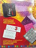 Мозаичные часы Мишки (Сделай Сам), ТМ Danko Toys, фото 3