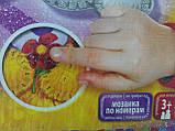 Мозаичные часы Мишки (Сделай Сам), ТМ Danko Toys, фото 6