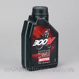 Мотомасло 5w-40 для 4-х тактных двигателей 300V 4T FACTORY LINE OFF ROAD 5W-40,1 л,(845611)