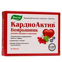Эвалар «Кардиоактив (Боярышник Актив)» Таблетки 40 шт