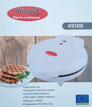 Електрична подвійна вафельниця кругла Wimpex Wx1058, 1200 Вт, Электровафельница