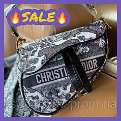Сумка Dior Saddle Bag. Женская сумка Диор Садл