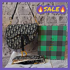 Сумка Dior Saddle Bag. Женская сумка Диор Седло