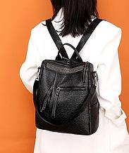 Большой женский рюкзак. Кожаный портфель. Красивая женская сумка антивор. РД2