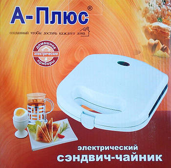 Бутербродниця (Ростер) A-Plus Sm2037 (txs-8808)