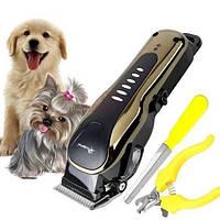 Машинка для стрижки животных Gemei GM 6063 (для всех пород) | триммер для груминга (Гарантия 12 мес)