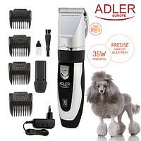Машинка для стрижки животных Adler AD 2823 (для всех пород) | триммер для груминга (Гарантия 12 мес)