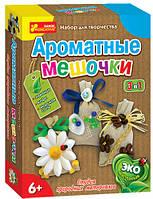 Набор Ароматные мешочки 15100015 (3051-06) Ranok Creative