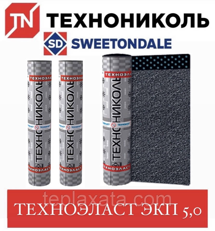 Техноэласт ЭКП (полиэстер) 5,0 сланец серый (10 м2)
