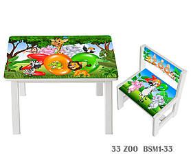 Дитячий стіл і укріплений стілець BSM1-33 Zoo - Зоопарк