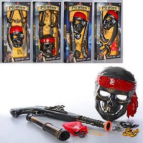 Набор пирата 8897A-131-2-3-4-5  маска, оружие, 5 видов, в кор-ке, 25-51-5см
