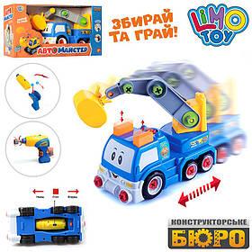 """Дитячий конструктор на шурупах """"Екскаватор"""" з інструментами 28 см блакитного кольору"""
