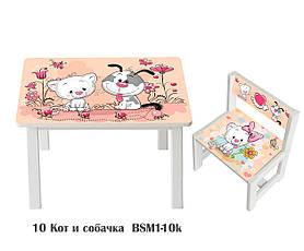 Дитячий стіл і укріплений стілець BSM1-10k cat and dog - кіт і собака (котик)