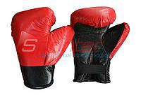 Перчатки боксёрские детские (красные) Украина.