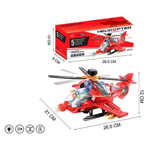 Вертолет 721  1:72, 26,5см, звук, свет, едет, на бат-ке, в кор-ке, 26,5-10-8см