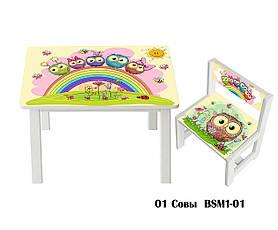 Дитячий стіл і укріплений стілець BSM1-01 owl - сови
