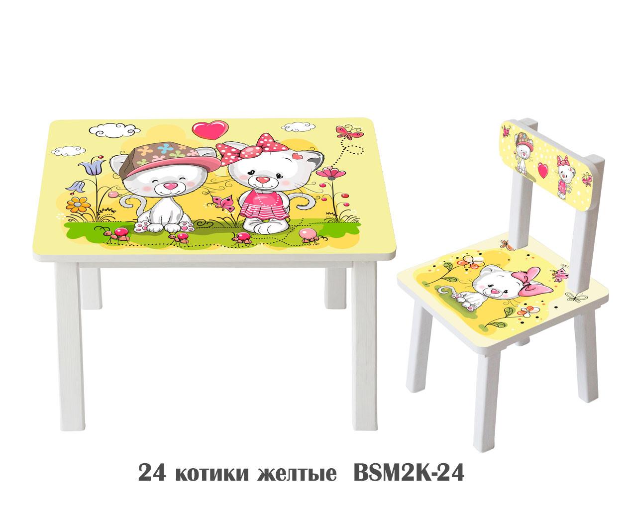 Дитячий стіл і стілець BSM2K-24 Yellow kitties - жовті Котитки