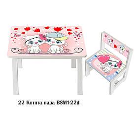 Дитячий стіл і укріплений стілець BSM1-22 Couple kittens - Кошенята пара