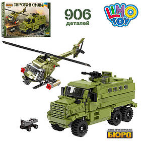 """Конструктор дитячий для хлопчиків машина і вертоліт """"Військова техніка"""" 906 деталей"""