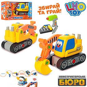 """Машина-конструктор на радіоуправлінні з інструментами """"Екскаватор"""" Limo Toy на шурупах"""
