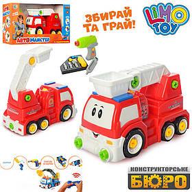 Машина-конструктор пожежна на шурупах і радіокеруванні LimoToy 22934