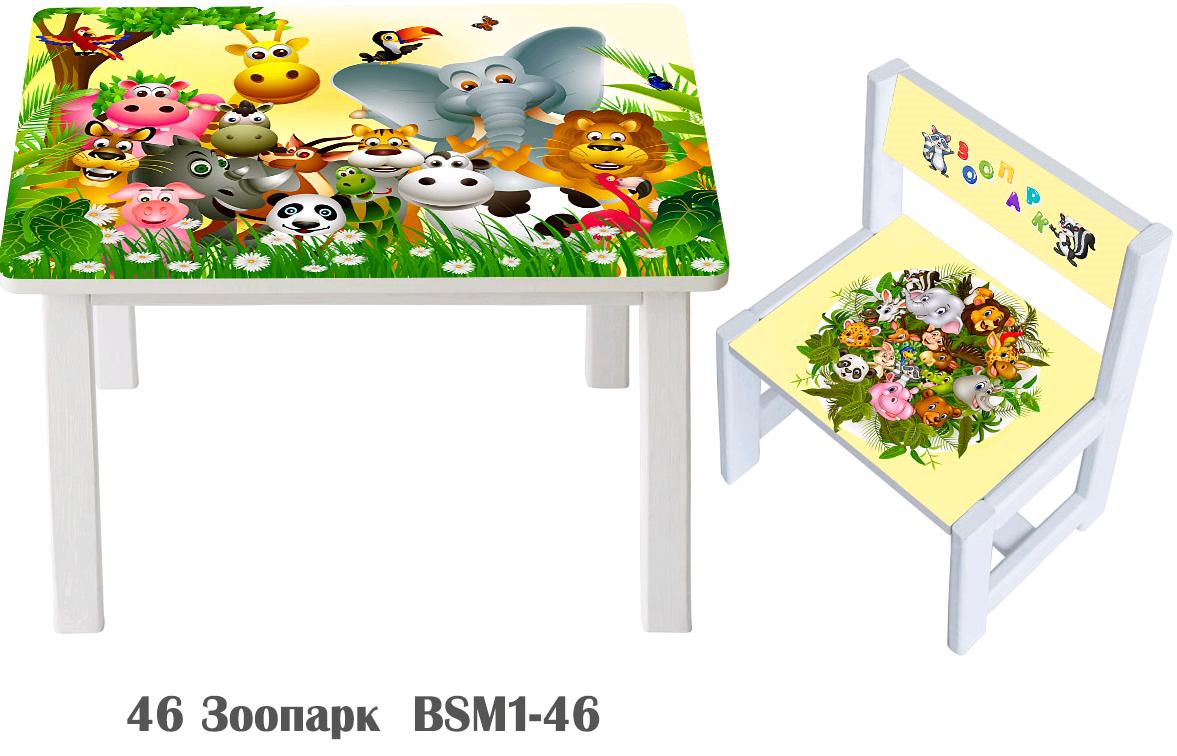 Дитячий стіл і укріплений стілець BSM1-46 Зоопарк новий