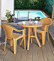 """Комплект пластиковой садовой мебели (Royal"""" 80 см +4 кресла) Irak Plastik, Турция"""