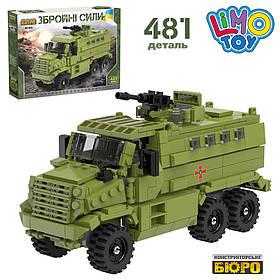 """Блочний конструктор машина """"Військова техніка"""" 481 деталь зеленого кольору"""