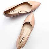 Жіночі бежеві шкіряні туфлі, фото 4