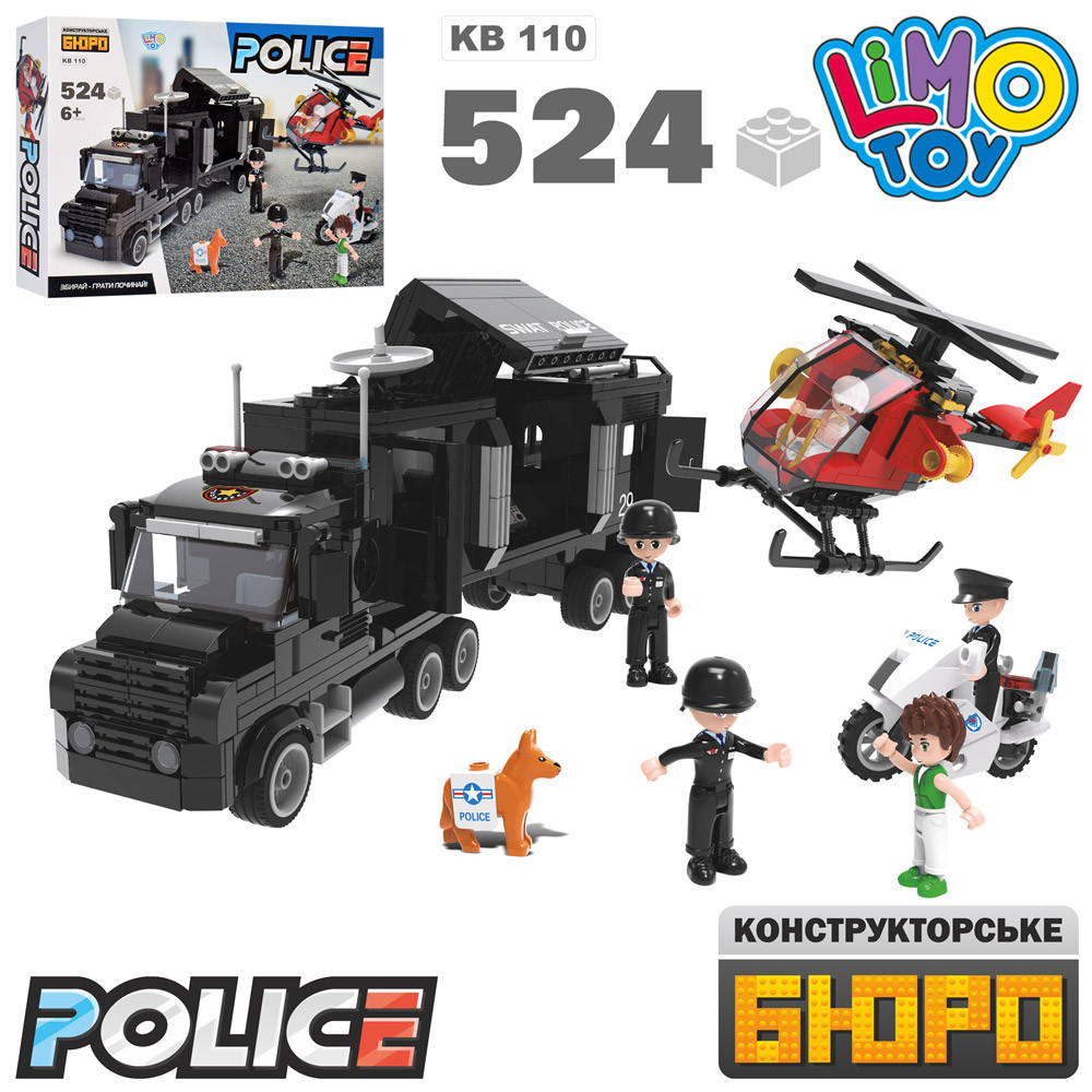"""Блочний конструктор для дітей """"Поліція"""" з машиною, вертольотом і фігурками 524 деталі"""