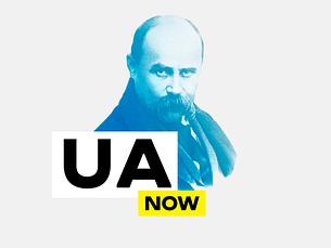 Уроки української