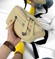 Сумка-бананка стильная молодежная женская сумочка желтая экокожа