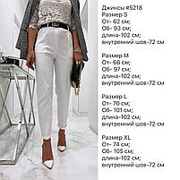 Жіночі модні джинси з високою посадкою в кольорах (Норма), фото 9