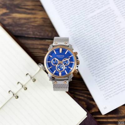Часы Quantum PWG 670.590 Silver-Cuprum-Blue