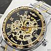 Стильні наручний годинник Winner 8012 Diamonds Automatic Silver-Black-Gold унісекс, фото 4