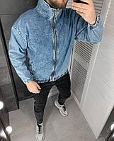 Мужская свободная джинсовка без капюшона, мужская джинсовая куртка на молнии синего цвета Турция