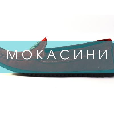 Купити жіночі мокасини в інтернет магазині Badden.com.ua