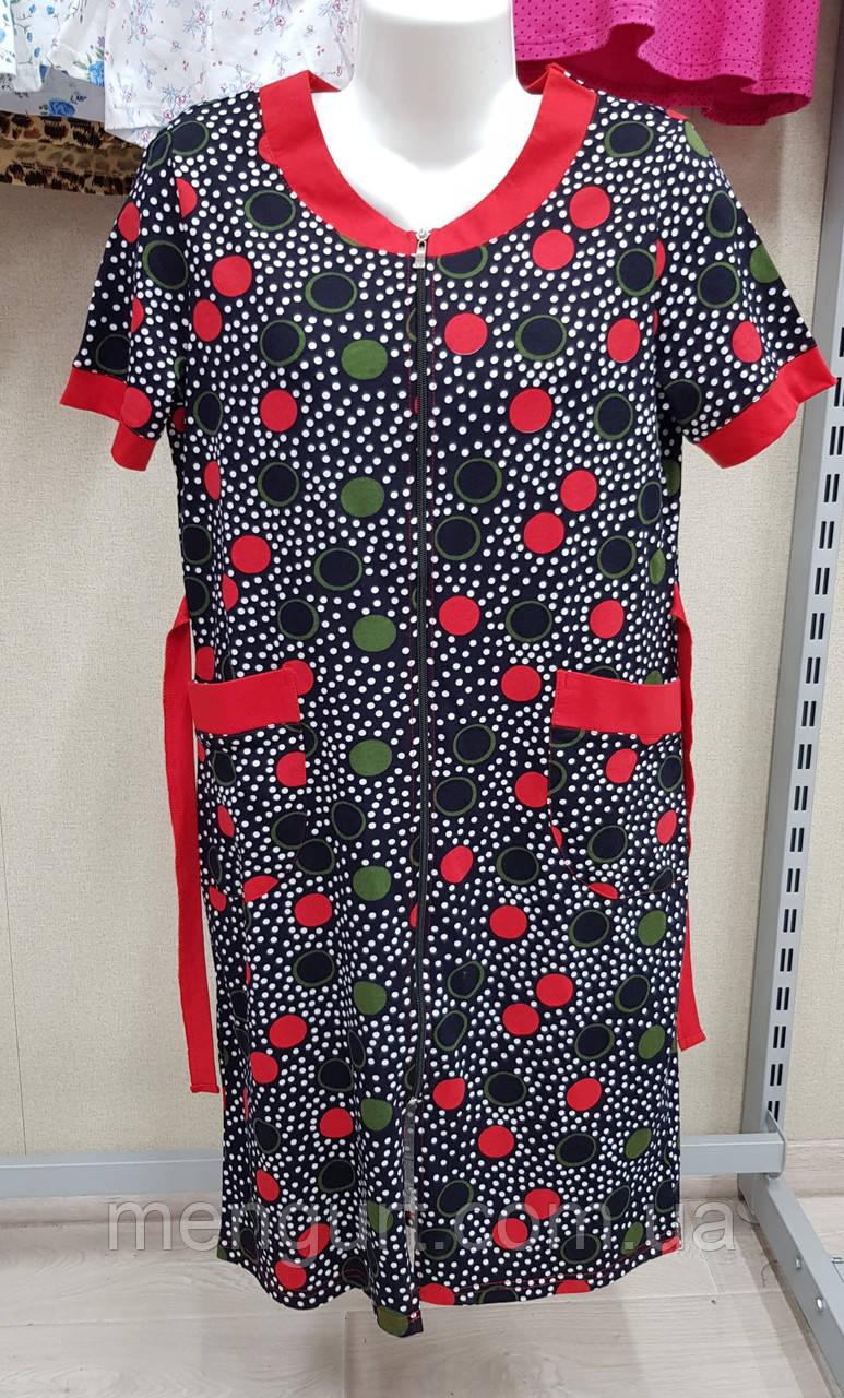 Жіночий халат з коротким рукавом 48-56 р