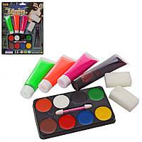 Аквагрим MK 3545 краска, для лица и тела