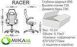 Крісло RACER (РЕЙСЕР) ANYFIX Новий Стиль крісла геймерські, фото 6