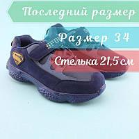 Кроссовки фирменные для мальчика Синие тм Том.М размер 34, фото 1